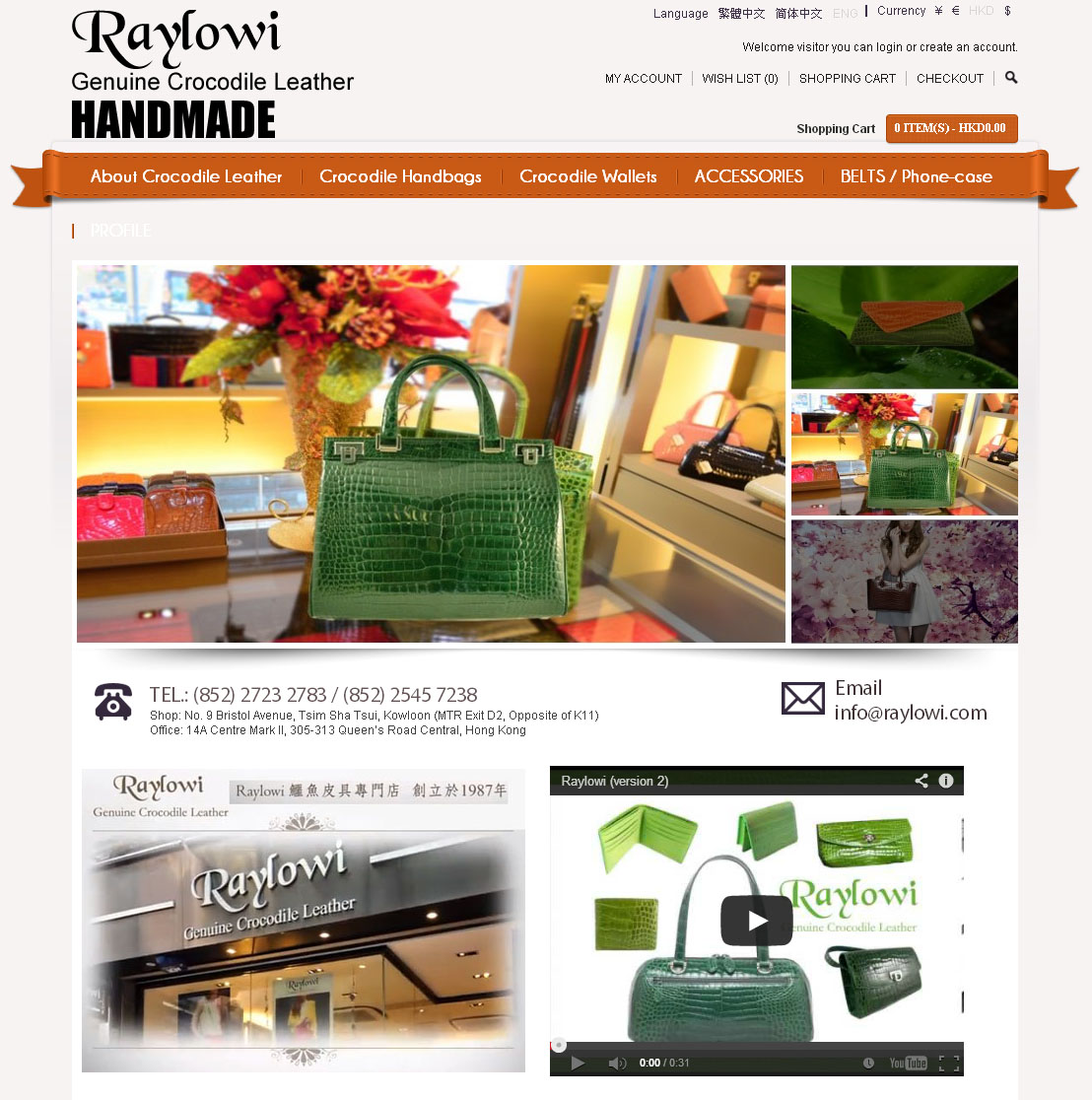 online-shop-raylowi
